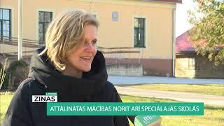 Latvijas ziņas. (26.03.2020)