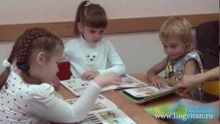 Урок английского для детей 5-6 лет: полное погружение