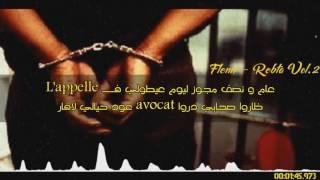 Flenn #Rebta_Vol 2 [Lyrics_Vidéo_Audio] كلمات الأغنية
