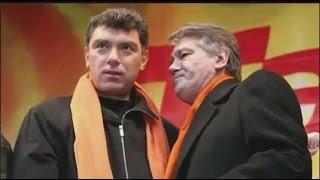 Документальный фильм о Немцове