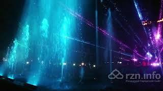 Рязань 4 августа Поющие фонтаны на площади Ленина