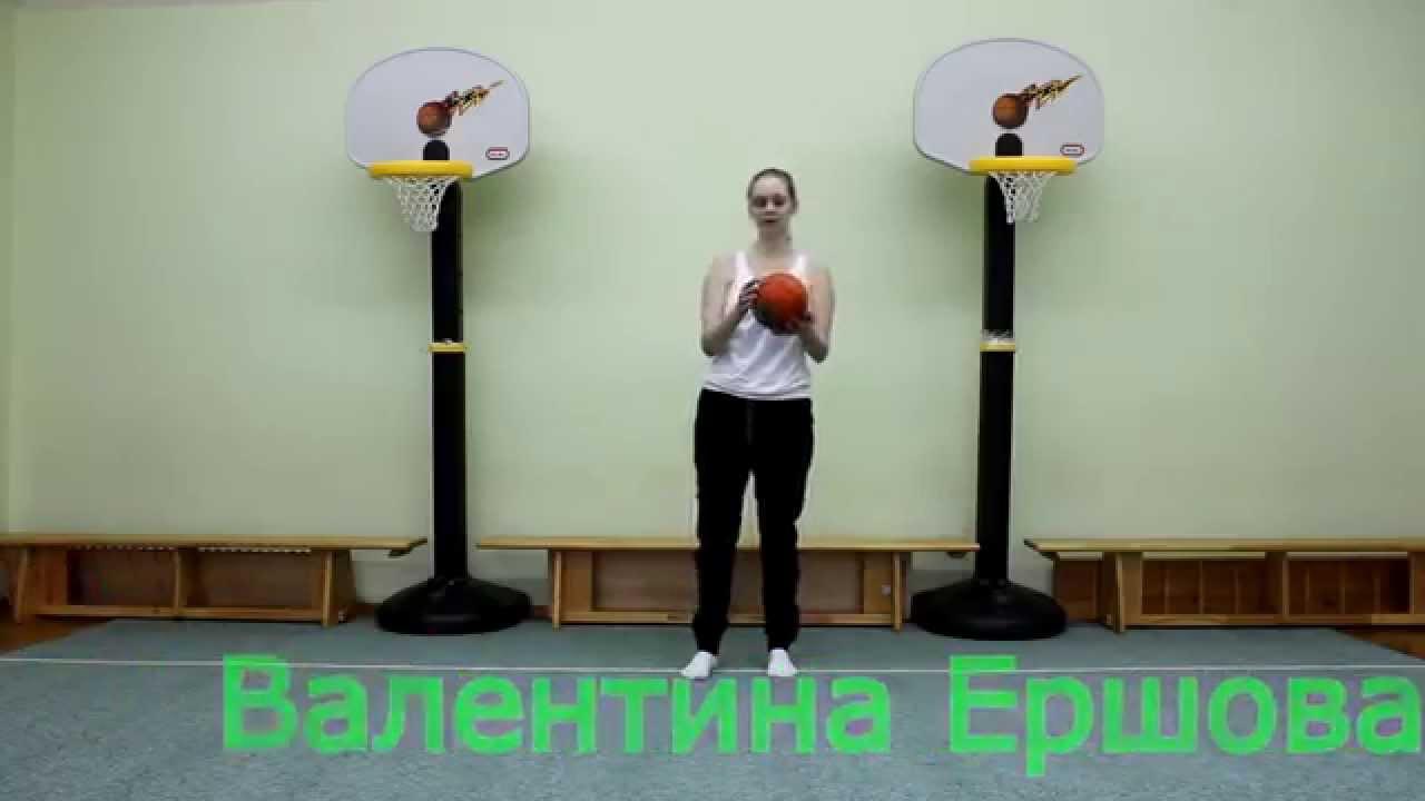 Упражнения с мячом на ловкость для детей - YouTube