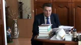 Взятка. 1 250 000 рублей.