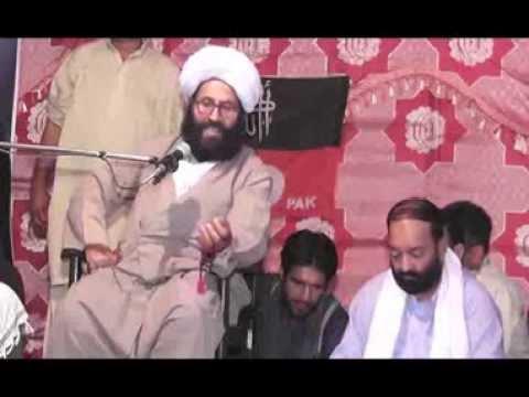 Sawal o jawab by Allama Muhammad Hussain Najfi