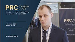 Бурхан Е.Д. (АО «Воронежсинтезкаучук») Интервью @ PRC Russia & CIS 2018, 9-10 апреля