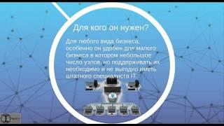 IT аутсорсинг(, 2015-09-14T16:26:37.000Z)