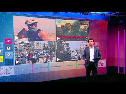 بي_بي_سي_ترندينغ | بعد مقتله في #سوريا عصام زهر الدين بين -شهيد وطني- و-مجرم حرب- بحسب المغردين  - نشر قبل 47 دقيقة
