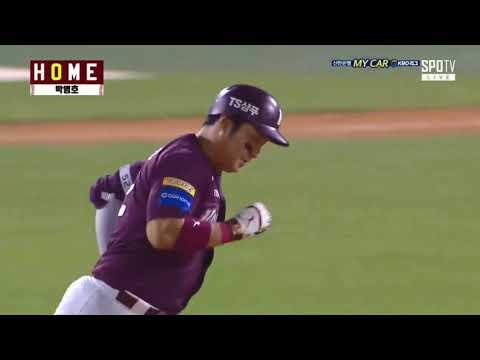 [영웅의순간] 박병호의 3타점, 8회초 타선의 고른 활약으로 승리하며 2위 수성!