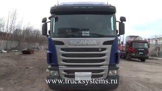 Отключение мочевины Скания. Removal disable delete AdBlue SCR Urea Scania. Эмулятор AdBlue мочевины.(http://trucksystems.ru/index.php/otklyuchenie-mocheviny/marki-avtomobilej/scania Безопасное отключение мочевины AdBlue на грузовиках Scania P400 ..., 2016-04-18T09:21:24.000Z)