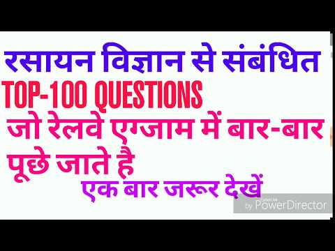 Top-100 questions of chemistry for railway groupD examination