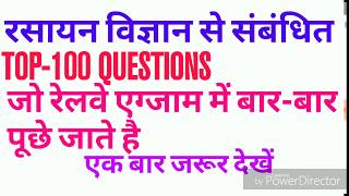 General general knowledge in hindi