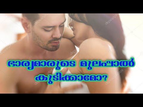 ഫാമിലി ടൂർ 4 Climax | JK Tips Malayalam from YouTube · Duration:  27 minutes 25 seconds