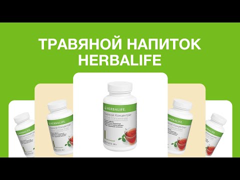 Травяной напиток заставит вас худеть!