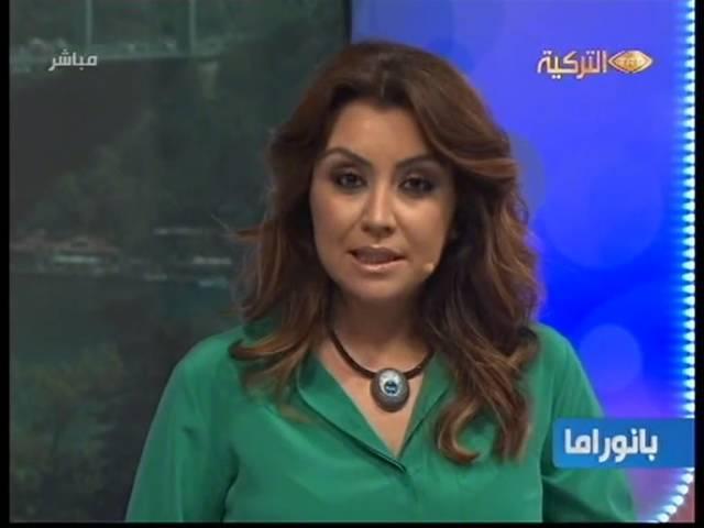 Prof. Dr. Hasan Taşçı - Safra Kesesi - TRT Arap - Panorama - 04.06.2012