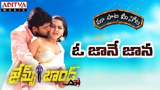 "O Jaane Jaana Song With Telugu Lyrics || ""మా పాట మీ నోట"" 