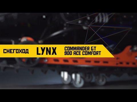 Обзор снегохода Lynx Commander GT 900 ACE Comfort
