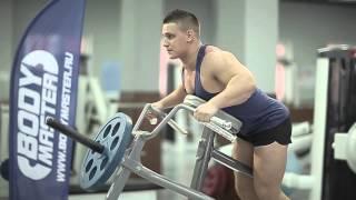 bodymaster : Тяга к груди на тренажере в упоре