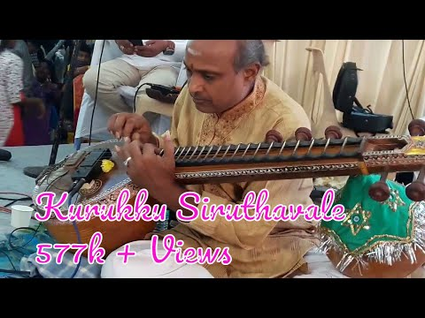 Kurukku Siruthavale Veena Karaoke Instrumental beautifully performed by Veena Vaani Orchestra
