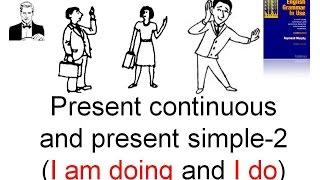 Настоящее простое и продолженное время. В чём разница?