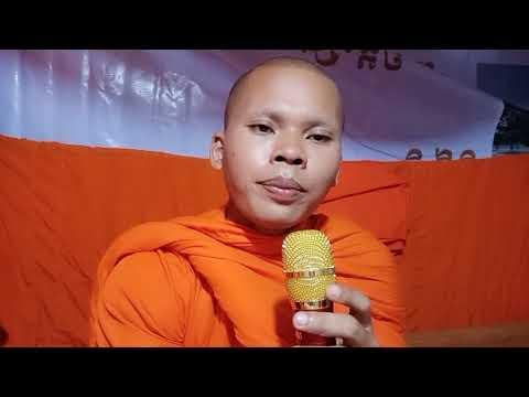 ស្មូតបទបណ្តាំចាកផ្នូស Sok Siem Smot Khmer