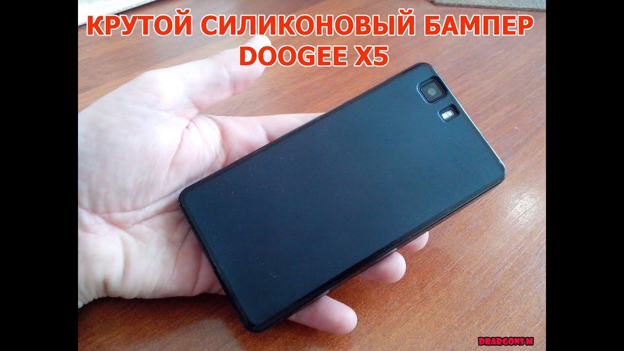 бампер Doogee X5 Bumper Doogee X5 силиконовый чехол Youtube