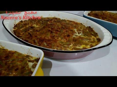 recette-gratin-haricot-vert-et-pomme-de-terre---غراتان-الفاصوليا-أو-اللوبيا-الخضراء-و-البطاطا
