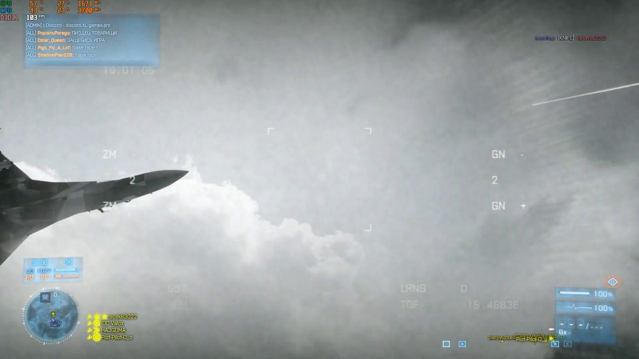 Battlefield 3 : 2 TV on jet