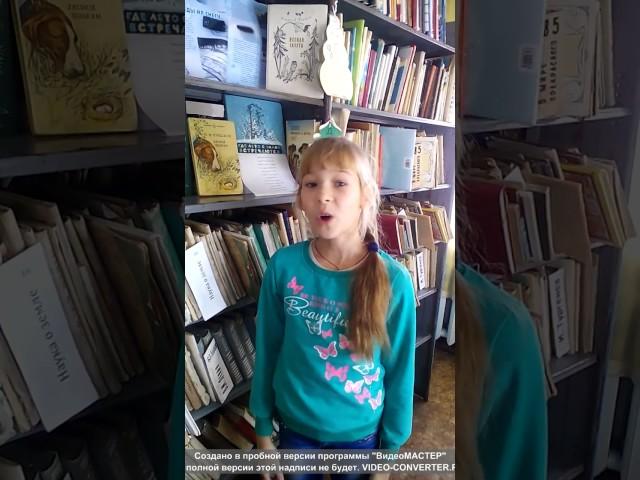 Изображение предпросмотра прочтения – ЕленаУральцева читает произведение «Пороша (Еду. Тихо. Слышны звоны…)» С.А.Есенина