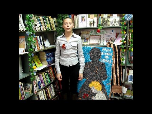 Изображение предпросмотра прочтения – АнастасияСычёва читает произведение «Гимнастёрки – достойным!» О.В.Фокиной