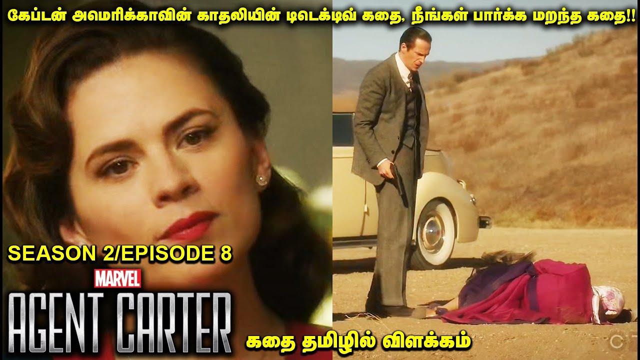 Download Agent Carter tamil dubbed episode 8  season 2|Tamil dubbed | Talkshub