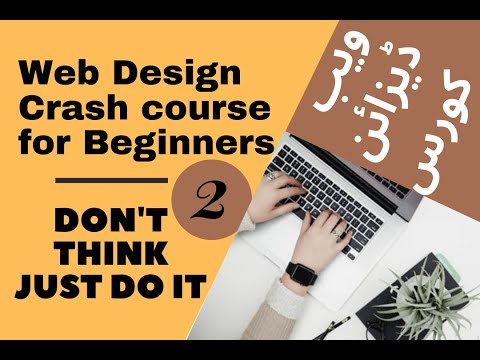#2 Web Design And Development Course In  Html Tutorial For Beginners, Create Html And Css Website