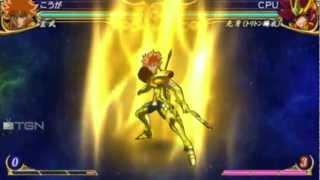 Saint Seiya Omega Ultimate Cosmos All Ultimate
