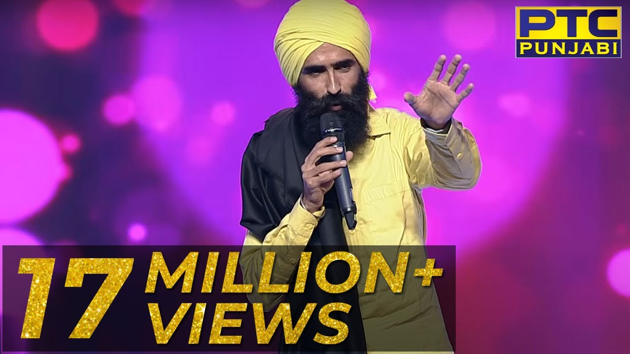 Kanwar Grewal | Live Performance | Grand Finale | Voice Of Punjab Chhota  Champ 4
