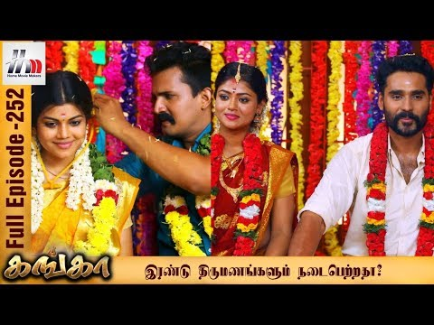 Ganga Tamil Serial | Episode 252 | 27...