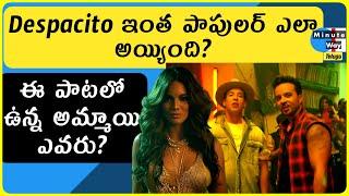 Despacito Story Telugu | Persons Behind This Massive Hit In Telugu