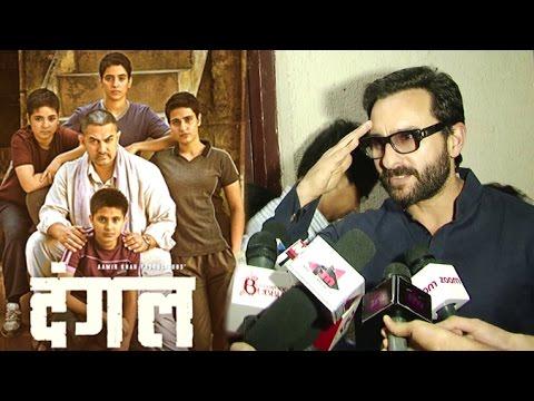 Saif Ali Khan's BEST Reaction After Watching Aamir's DANGAL Movie