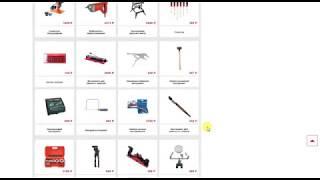 Каталог товаров интернет-магазина Максидом