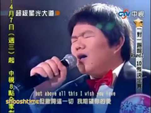 You Won t Believe The Voice on This Asian Kid