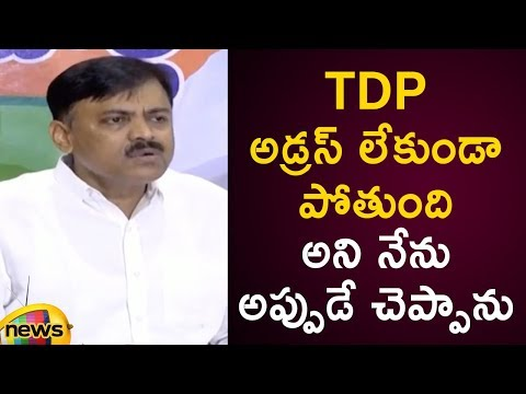 GVL Narasimha Rao Comments On TDP Defeat In 2019 Elections | GVL Narasimha Rao Press Meet|Mango News