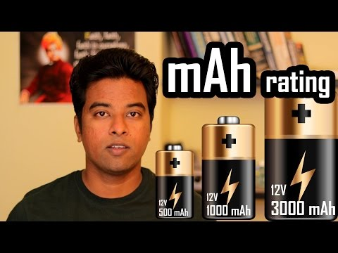 What does the mAh rating of battery mean?