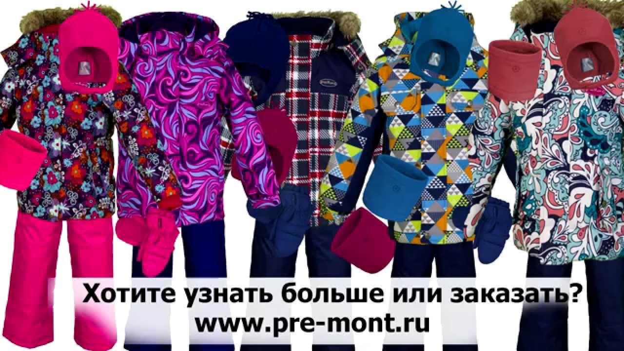 Предлагаем купить зимний комбинезон для мальчика в интернет-магазине babadu по низкой цене. Широкий выбор, регулярные акции и скидки на зимние комбинезоны для мальчиков. Заказывайте на сайте и по телефону 8 800-333-11-82.