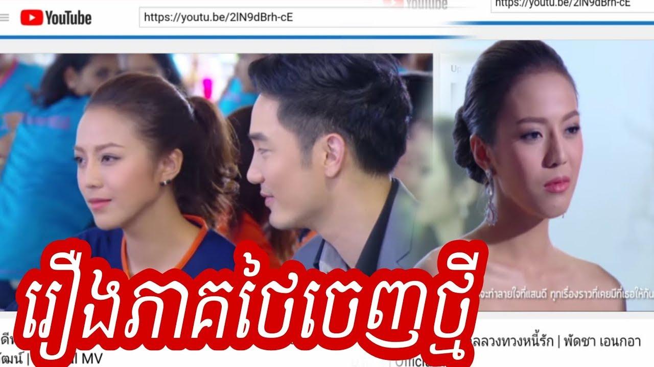 New thai drama 2019