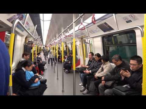 [珍貴](M-train)觀塘綫列車經藍田站後備行車隧道直接前往北角(北角 往 藍田) | Doovi