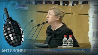 Молодежь в законе. Как российские дети захватывают власть в России — Антизомби на ICTV