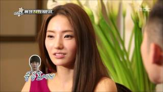 Download Video Section TV, Han Chae-young #08, 한채영 20130118 MP3 3GP MP4