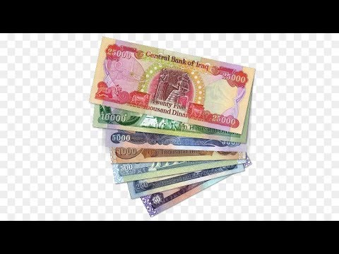 Iraqi Dinar Is Falling Apart Due To