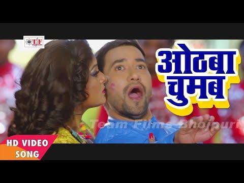 JIGAR Movie Song - ओठवा चुमब नाईट में - Mohan  Rathore , Kalpana - 2017 का सबसे हिट गाना