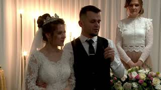 Христианская свадьба Зарины & Александра||30/11/2019||часть 2