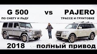 видео Gelendewagen