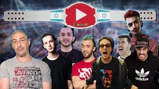 באטל רויאל על אליפות יוטיוב ישראל!